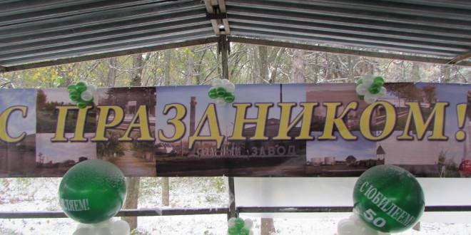 В ДЕНЬ 50-ЛЕТИЯ п.ЭРКЕН-ШАХАР ПРОШЛА ЕЖЕГОДНАЯ ОСЕННЯЯ ЯРМАРКА