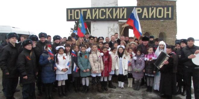 Открытие автопробега по местам боевой славы ВОВ  в Карачаево-Черкесии