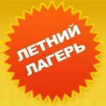 skidki-Kaliningrad-1368457801_0