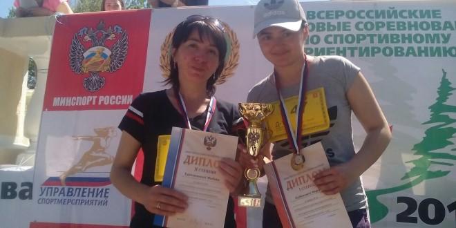 Учащиеся средних школ Ногайского района приняли участие в соревнованиях «Российский азимут»
