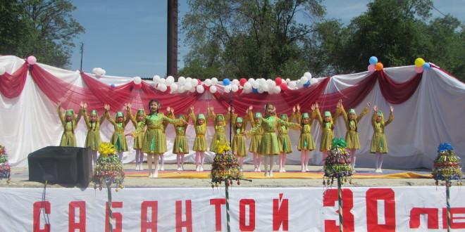 Юбилей национального праздника «Сабантой»
