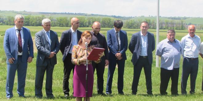 В а.Адиль-Халк прошел митинг посвящённый 152-й годовщине окончания Кавказской войны