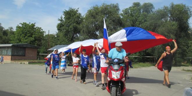 В Ногайском  районе отпраздновали День Государственного Флага Российской Федерации