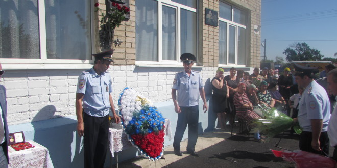Митинг памяти Алибека Уракчиева