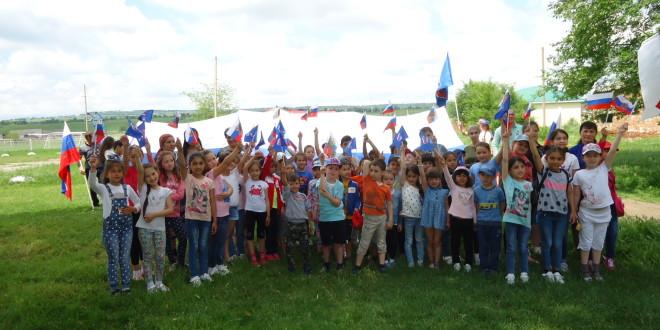 22 августа в районе прошли акции, посвященные Дню Государственного флага Российской Федерации