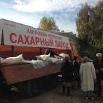 В п.Эркен-Шахар прошла традиционная осенняя ярмарка
