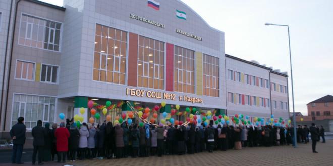Как в Карачаево-Черкесской Республике решают проблему нехватки мест в школах