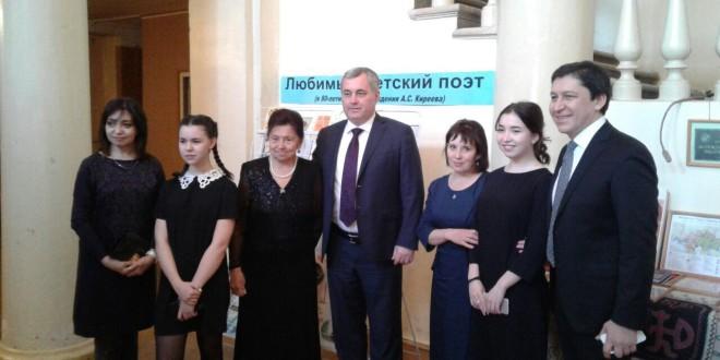 Вечер памяти ногайского поэта Аскербия Суюновича Киреева
