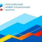 Состоялся российский инвестиционный форум в Сочи