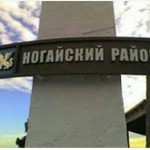 Движение маршрутного транспорта по территории района в день выборов Президента России