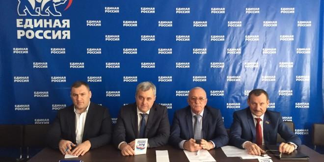 Состоялось Всероссийское совещание по актуальным вопросам местного самоуправления