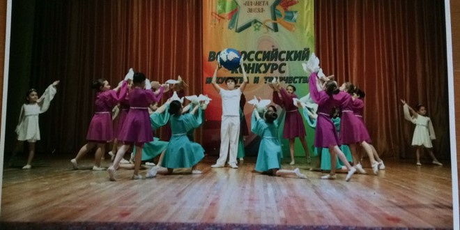 Победа  ребят Ногайского района в конкурсе «Планета звезд»