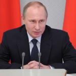 Обращение Президента к гражданам России