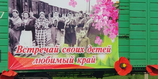 61-я годовщина возвращения карачаевского народа на историческую родину
