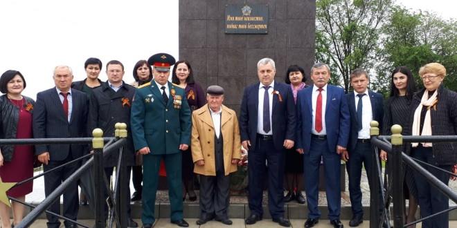 73-я годовщина Победы в Великой Отечественной войне 1941-1945 гг.