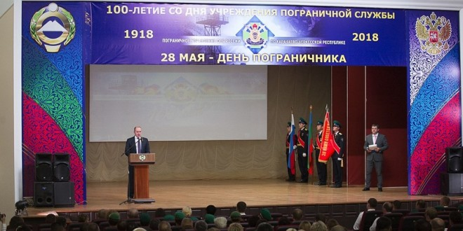 Пограничники Карачаево-Черкесии отметили 100-летие со днhttp://noghay-rayon.ru/?p=12118я образования пограничных войск России