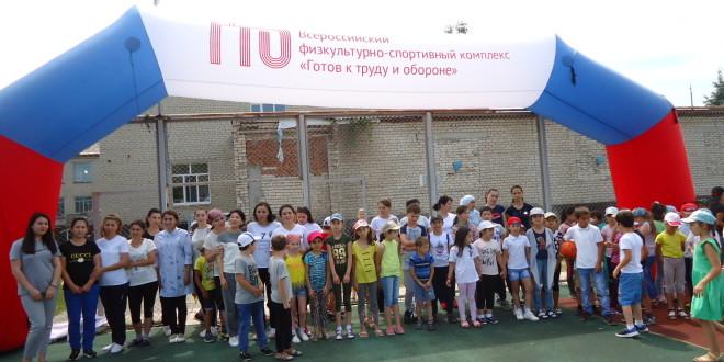 В Ногайском муниципальном районе прошел фестиваль Готов к труду и обороне (ГТО)