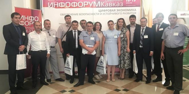 В Ставрополе прошел национальный форум информационной безопасности «Инфофорум – Северный Кавказ»