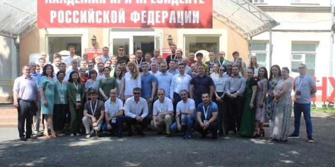 В г. Пятигорске  прошел III модуль образовательной программы «Управленческое мастерство: развитие региональных команд – 2018»