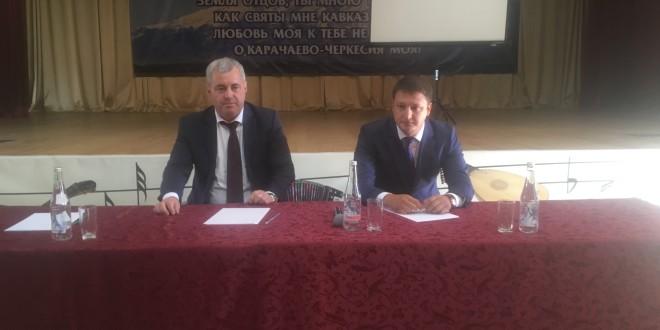Министр имущественных и земельных отношений КЧР Дмитрий Бугаев провел совещание с главами сельских поселений района