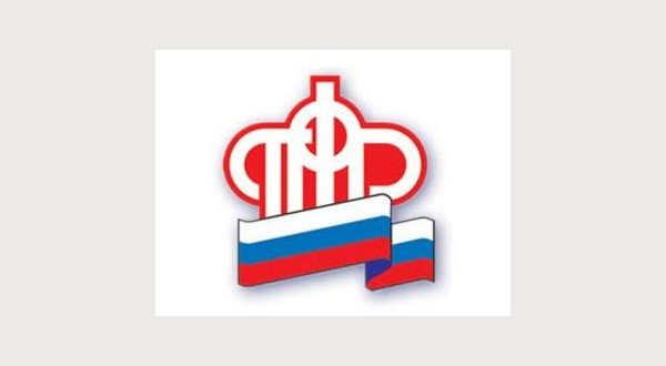 В Карачаево-Черкесии доступная среда создана для всех клиентов ПФР