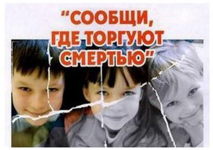 В Ногайском районе проходит Всероссийская антинаркотическая акция