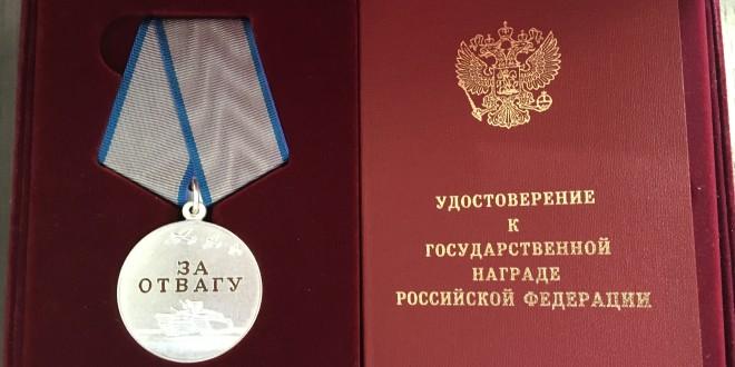 Вдове погибшего военнослужащего вручили награду.