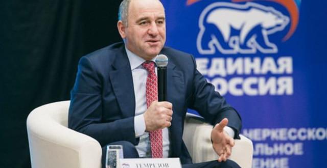 В Черкесске прошел Первый региональный форум депутатов всех уровней «Обновление. Лидерство. Открытость»