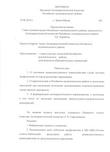 Изображение (5)