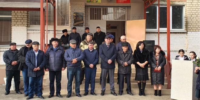 К дню ввода советских войск в Афганистан в Ногайском районе прошел траурный митинг