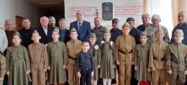 Митинг в честь 31-й годовщины вывода советских войск из Афганистана прошел в Ногайском районе.