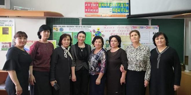 День родного языка в Ногайском районе.