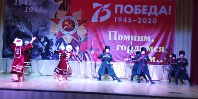 В Ногайском районе прошел отчетный концерт творческих коллективов района.