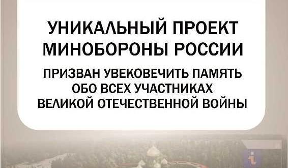 """""""Дорога памяти"""""""