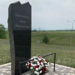 21 мая – День памяти и скорби по жертвам  Кавказской войны.