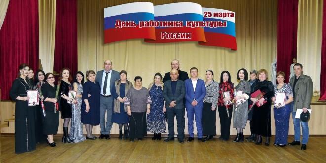 В Ногайском районе, в Доме культуры п.Эркен-Шахар, прошёл праздничный концерт, посвящённый Дню работников культуры России.