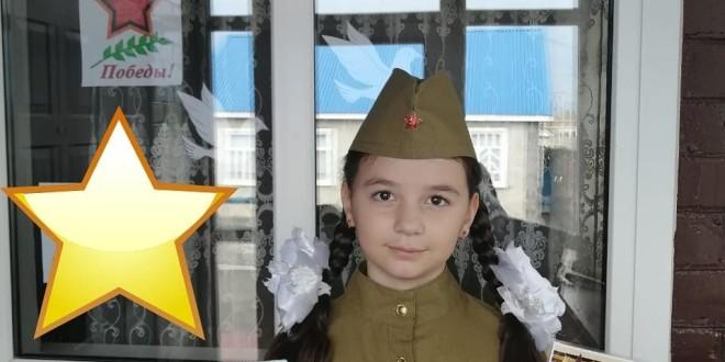 """""""Окна Победы"""""""