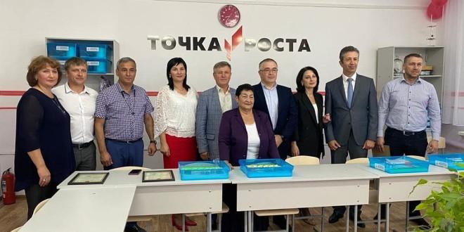 Открытие центра образования естественно-научной и технологической направленностей «Точка роста»